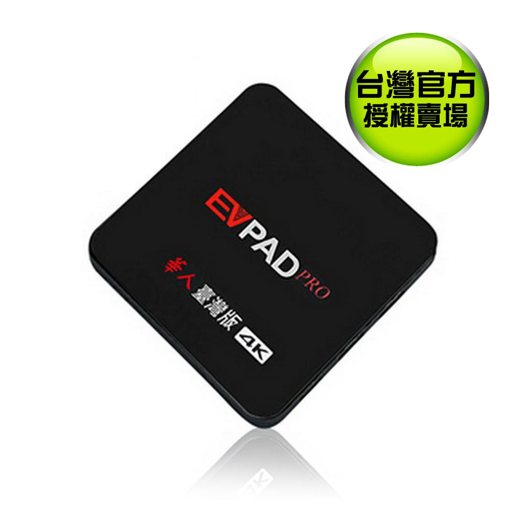 EVPAD PRO 易播 4K 藍芽 智慧電視盒 華人臺灣版 (送無線滑鼠)