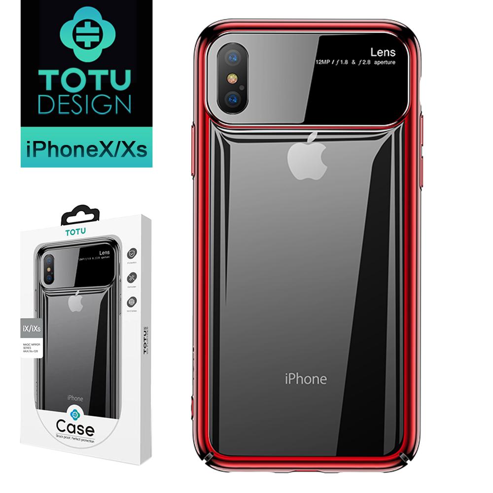 【TOTU台灣官方】 iPhoneX iPhoneXS 手機殼 iX iXS 鋼化玻璃電鍍防摔手機殼 魔鏡系列 紅色