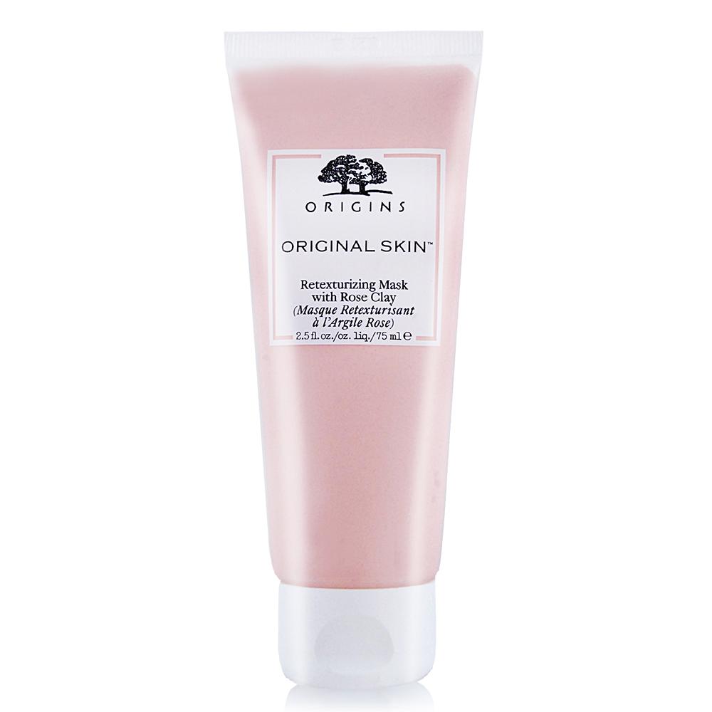 ORIGINS 品木宣言 天生麗質粉美肌面膜(75ml)-國際航空版