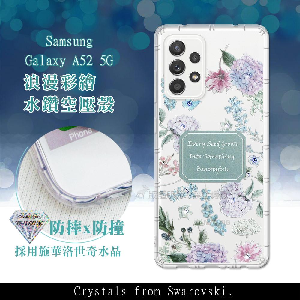 三星 Samsung Galaxy A52 5G 浪漫彩繪 水鑽空壓氣墊手機殼(幸福時刻)