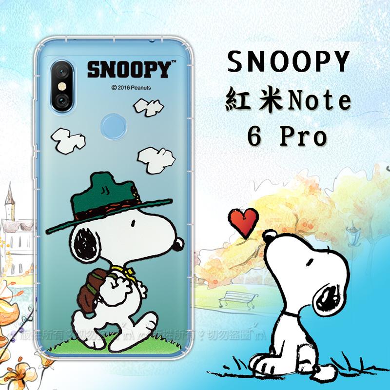 史努比/SNOOPY 正版授權 紅米Note 6 Pro 漸層彩繪空壓手機殼(郊遊)