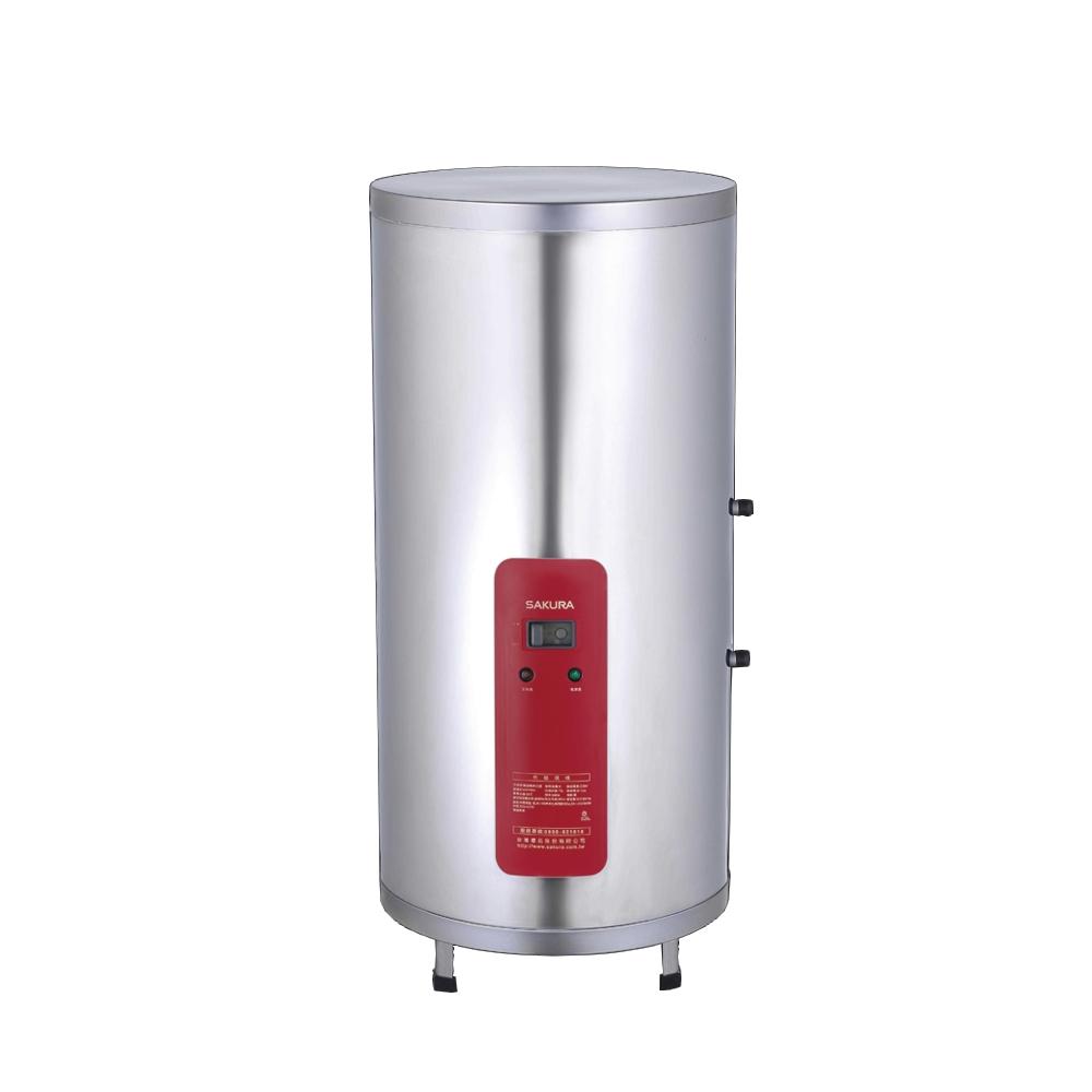 (全省安裝)櫻花20加侖含腳架電熱水器儲熱式EH2010S4