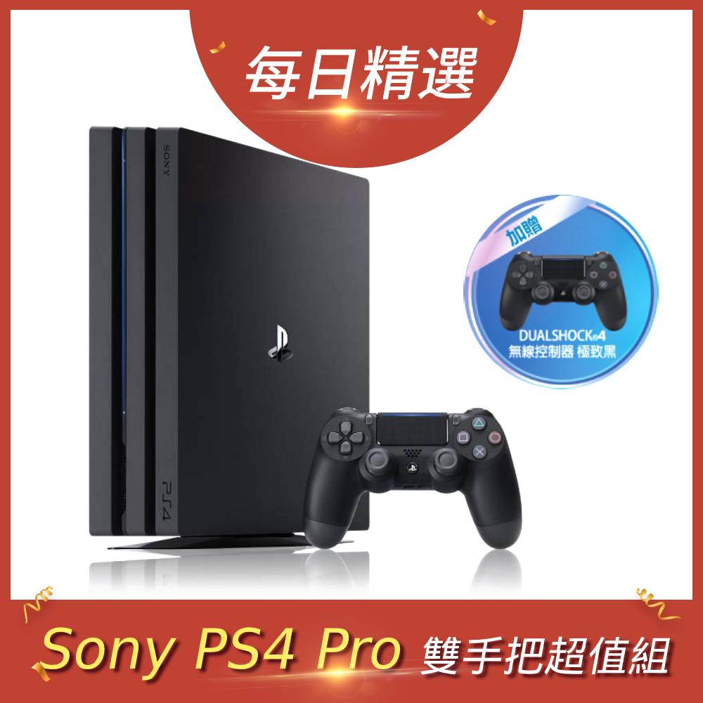 SONY PS4 Pro 雙手把同捆組 黑