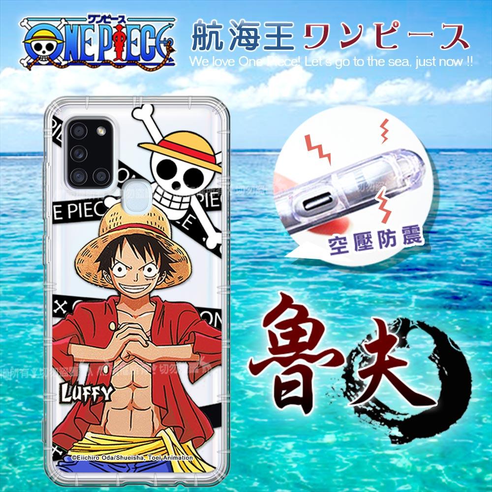 東映授權正版 航海王 三星 Samsung Galaxy A21s 透明空壓手機殼(封鎖魯夫)