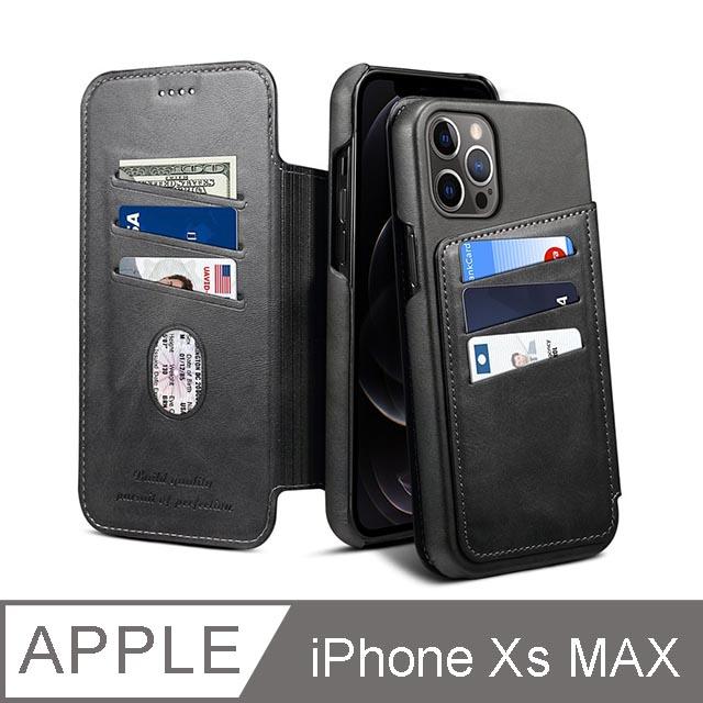iPhone Xs Max 6.5吋 TYS插卡掀蓋精品iPhone皮套 黑色