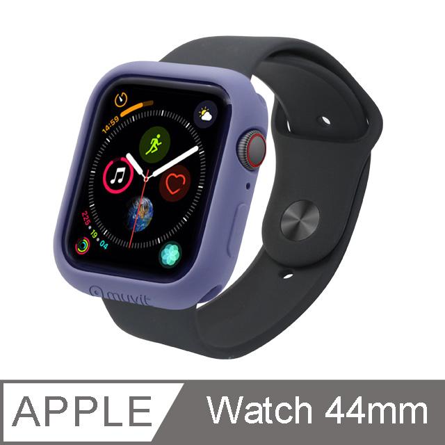 MUVIT Apple Watch Series4 (44mm)耐衝擊保護殼-薰衣紫