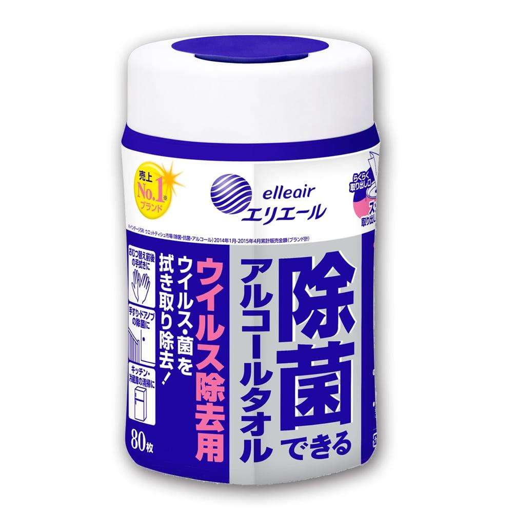 日本大王elleair抗菌濕紙巾 加強版(80抽/罐)x3入組