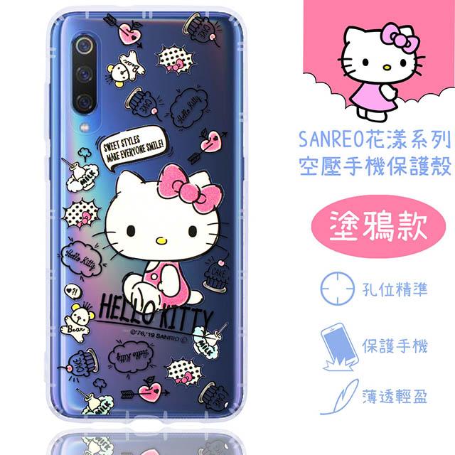 【Hello Kitty】小米9 花漾系列 氣墊空壓 手機殼(塗鴉)