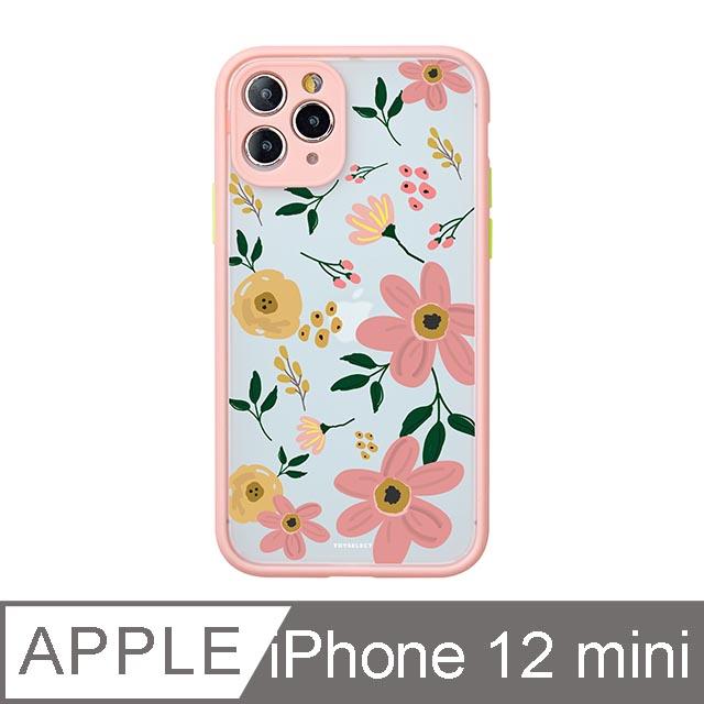 iPhone 12 Mini 5.4吋 Fleur浪漫花語霧面防摔iPhone手機殼 綿綿粉