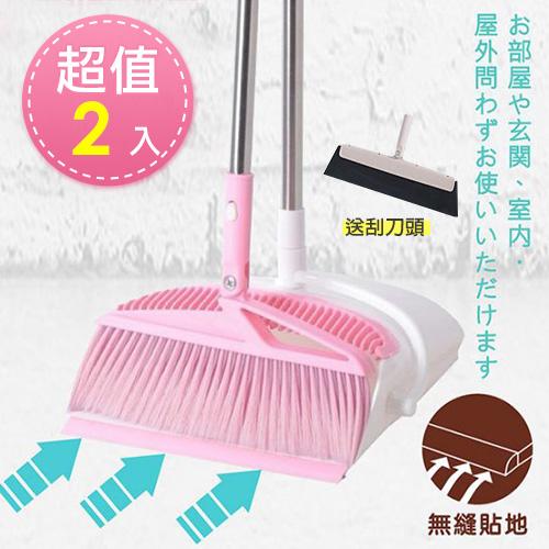 【神膚奇肌】一梳淨可站立掃把畚箕組-櫻花紅限定x2組加碼送刮水刀