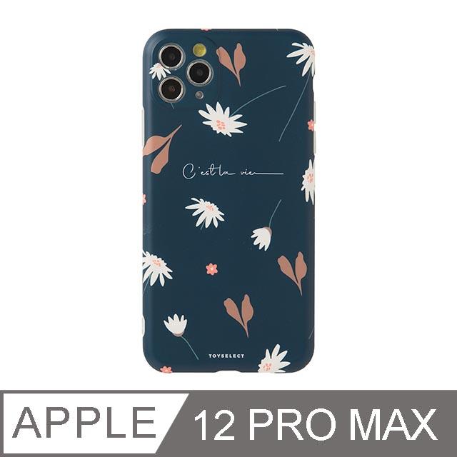 iPhone 12 Pro Max 6.7吋 幽謐雛菊Dark Daisy抗污iPhone手機殼