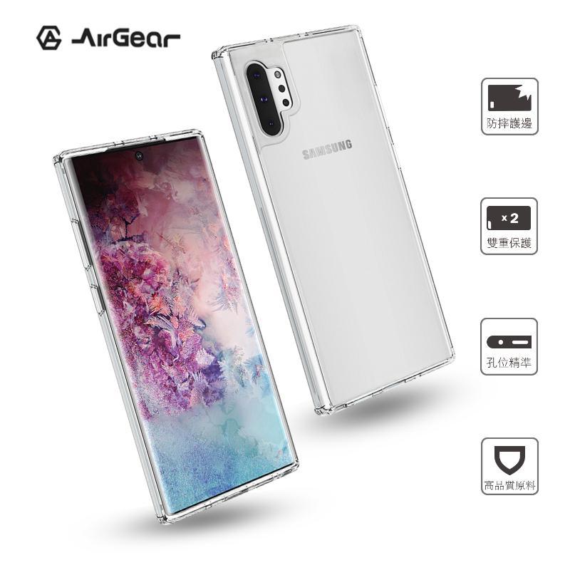 AirGear玻璃背蓋保護套 SAMSUNG Galaxy Note10+