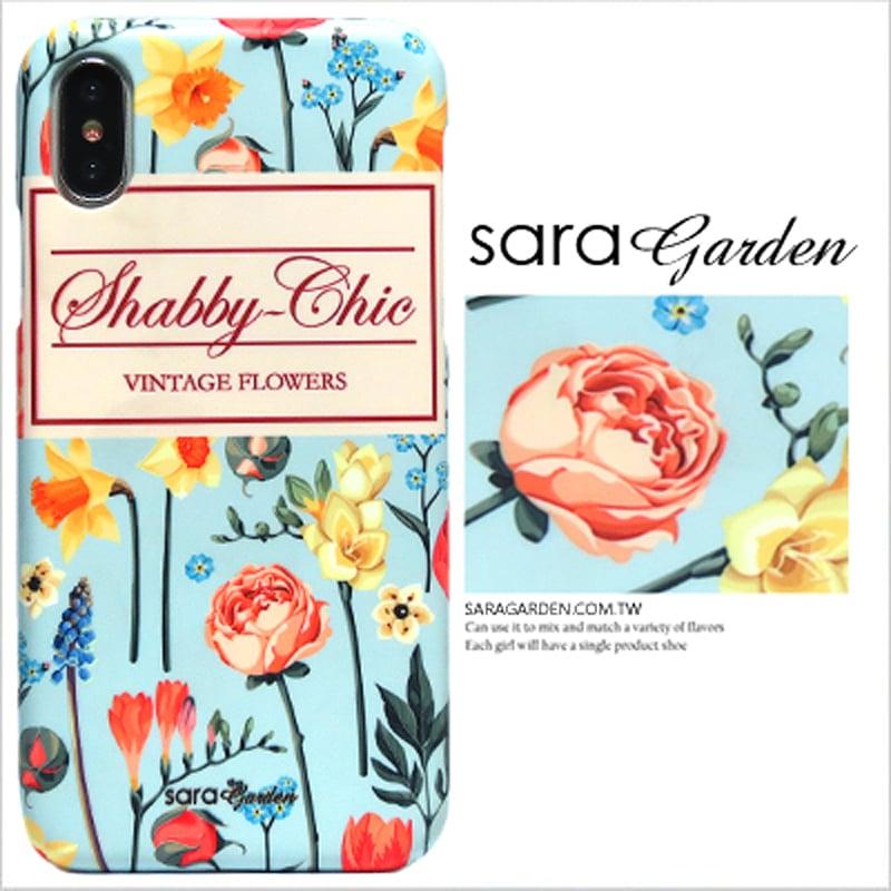 【Sara Garden】客製化 手機殼 蘋果 iphone7 iphone8 i7 i8 4.7吋 復古清新碎花 保護殼 硬殼
