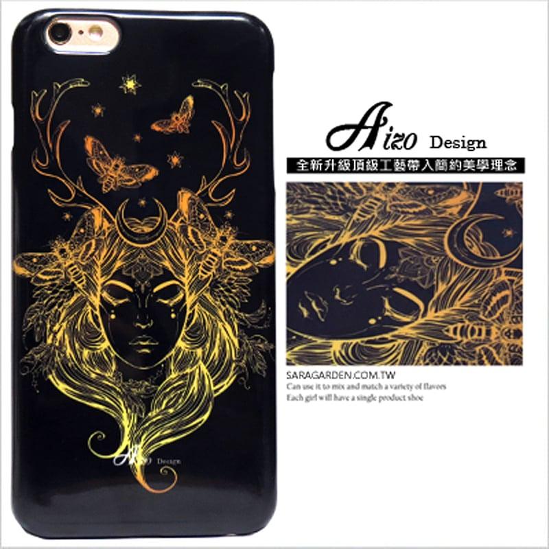 【AIZO】客製化 手機殼 ASUS 華碩 Zenfone4 Max 5.5吋 ZC554KL 維納斯 鹿角 蝴蝶 銀河 保護殼 硬殼