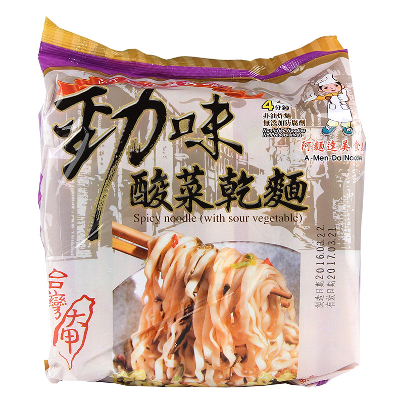 【大甲乾麵】勁味酸菜口味(4入/袋)