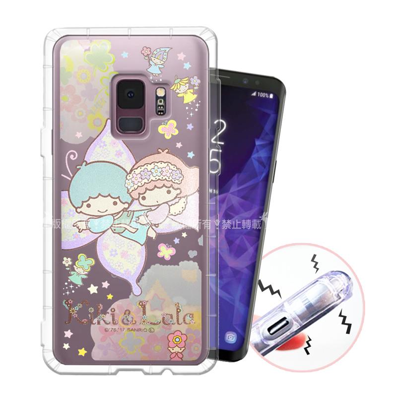 三麗鷗授權 KiKiLaLa雙子星 Samsung Galaxy S9 甜蜜系列彩繪空壓殼(蝴蝶)