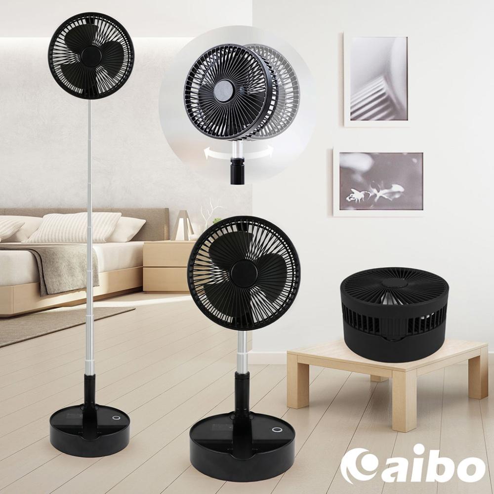 aibo AB217 日式萬用 8吋USB充電折疊旋轉風扇-黑色