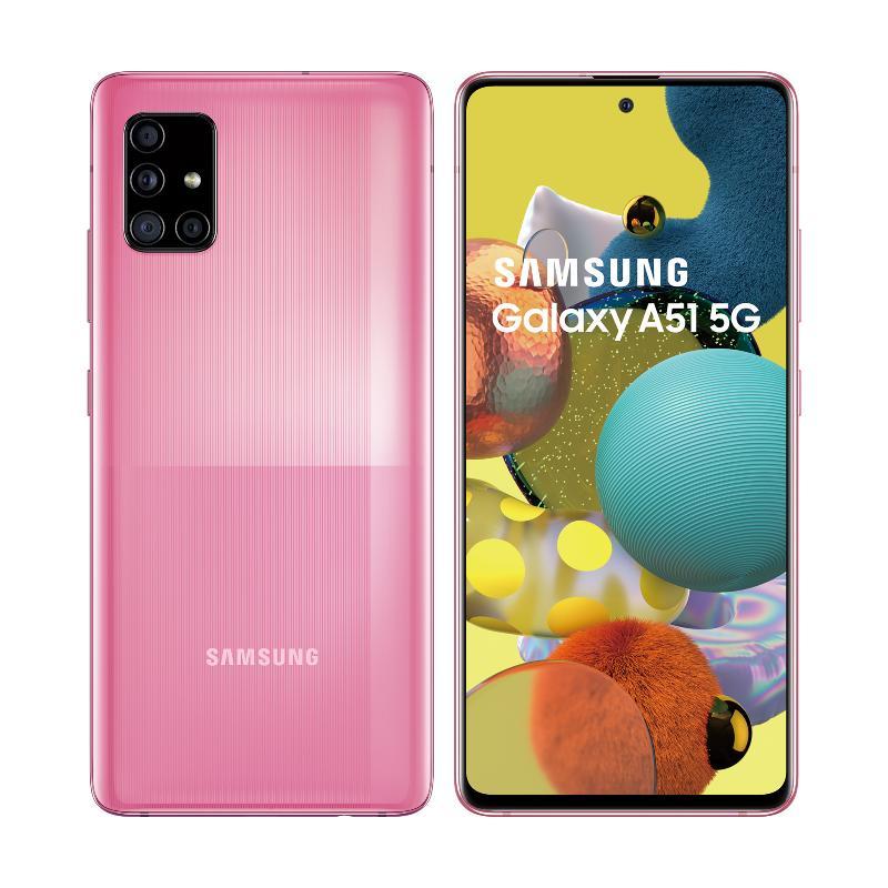 SAMSUNG Galaxy A51 5G SM-A516 【贈摺疊旅行袋】
