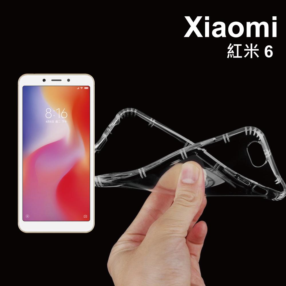 Airpillow Xiaomi 紅米6 全包覆氣墊透明空壓殼
