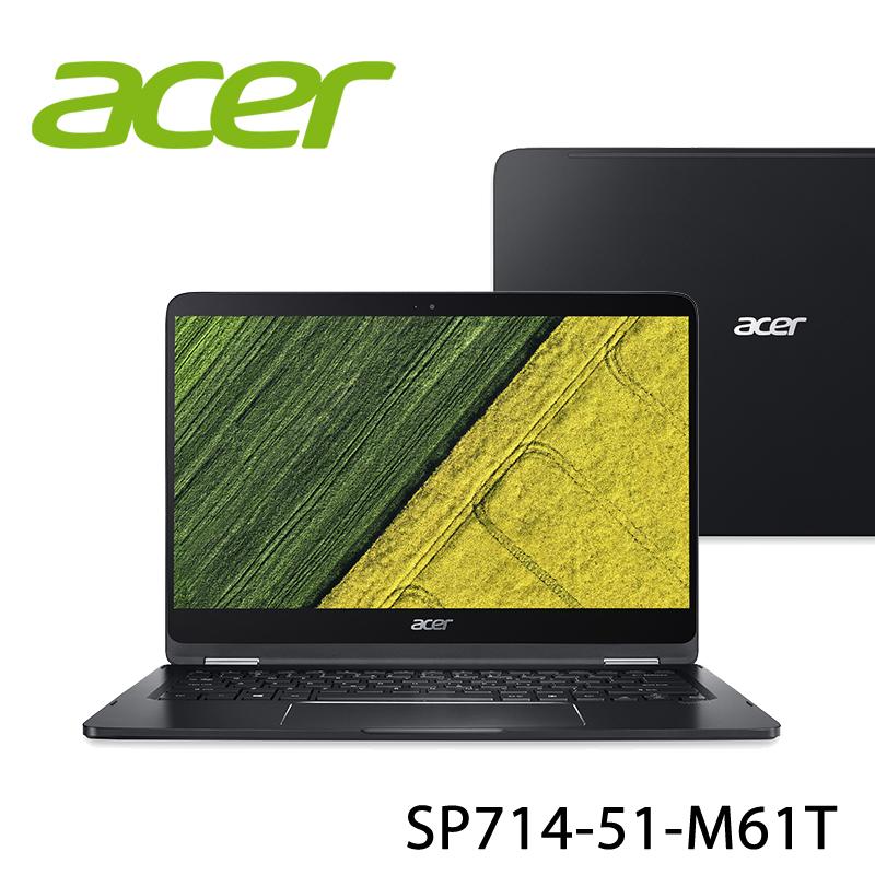 【ACER宏碁】Spin 7 SP714-51-M61T 14吋 筆電-送美國OSTER 隨行杯果汁機 90th紀念款(市價1580元)+無線滑鼠