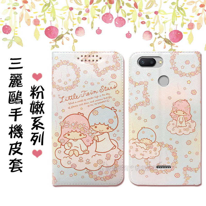三麗鷗授權 Kikilala 雙子星 紅米6 粉嫩系列彩繪磁力皮套(花圈)