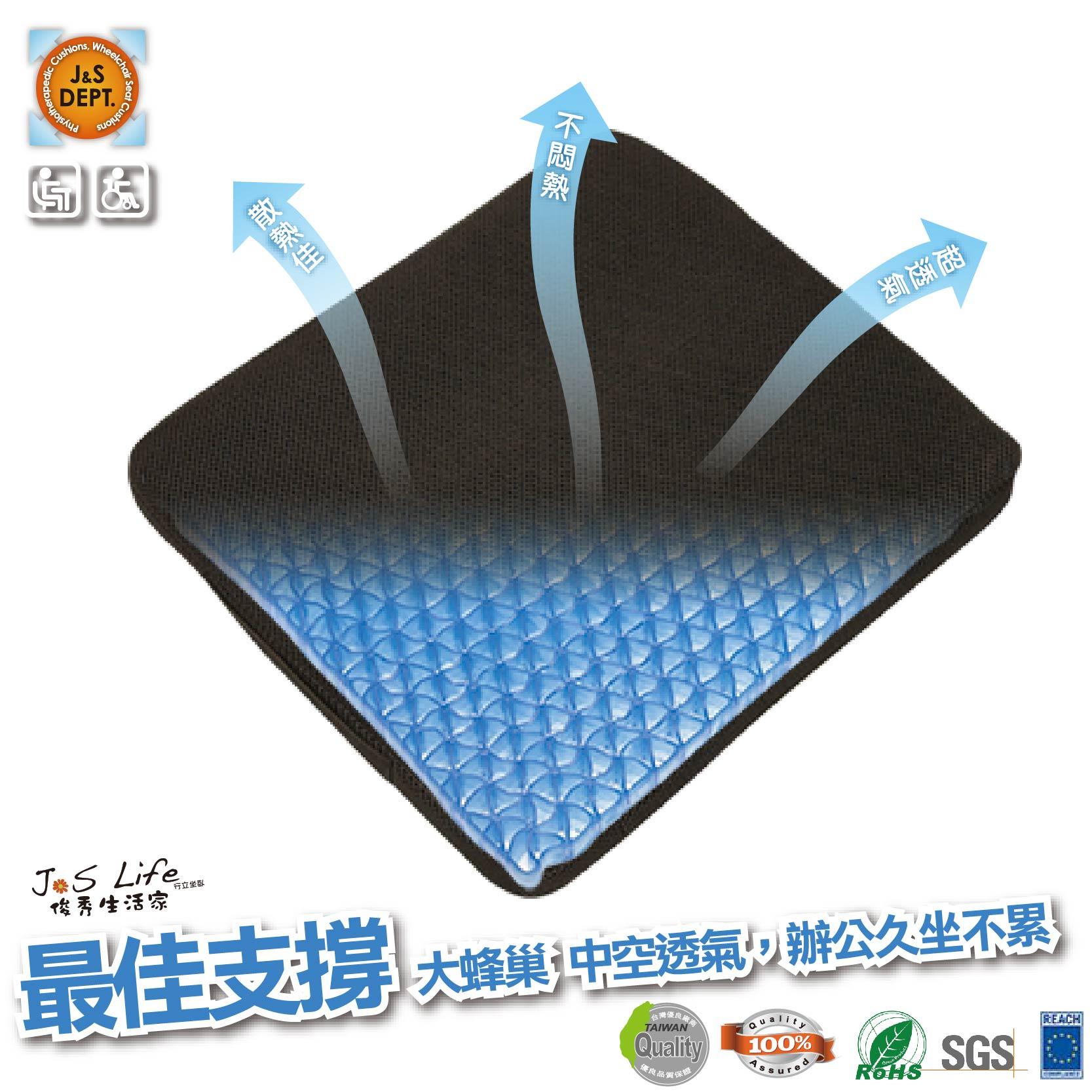 俊秀生活家 凝膠減壓果凍坐墊(辦公/居家款)