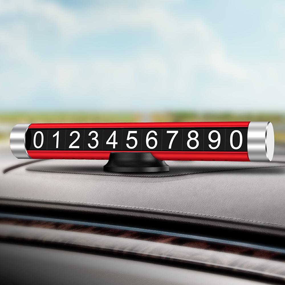 【TOTU台灣官方】鋁合金 夜光 臨時 停車 電話 號碼牌 保護 隱私 塞納系列 紅色