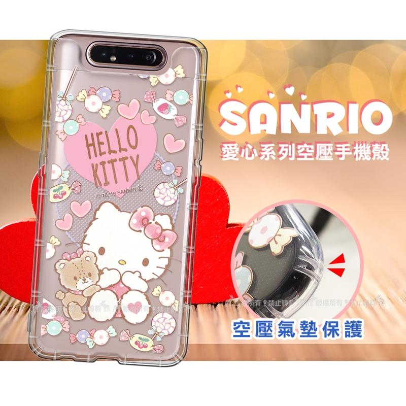 三麗鷗授權 Hello Kitty凱蒂貓 三星 Samsung Galaxy A80 愛心空壓手機殼(吃手手)