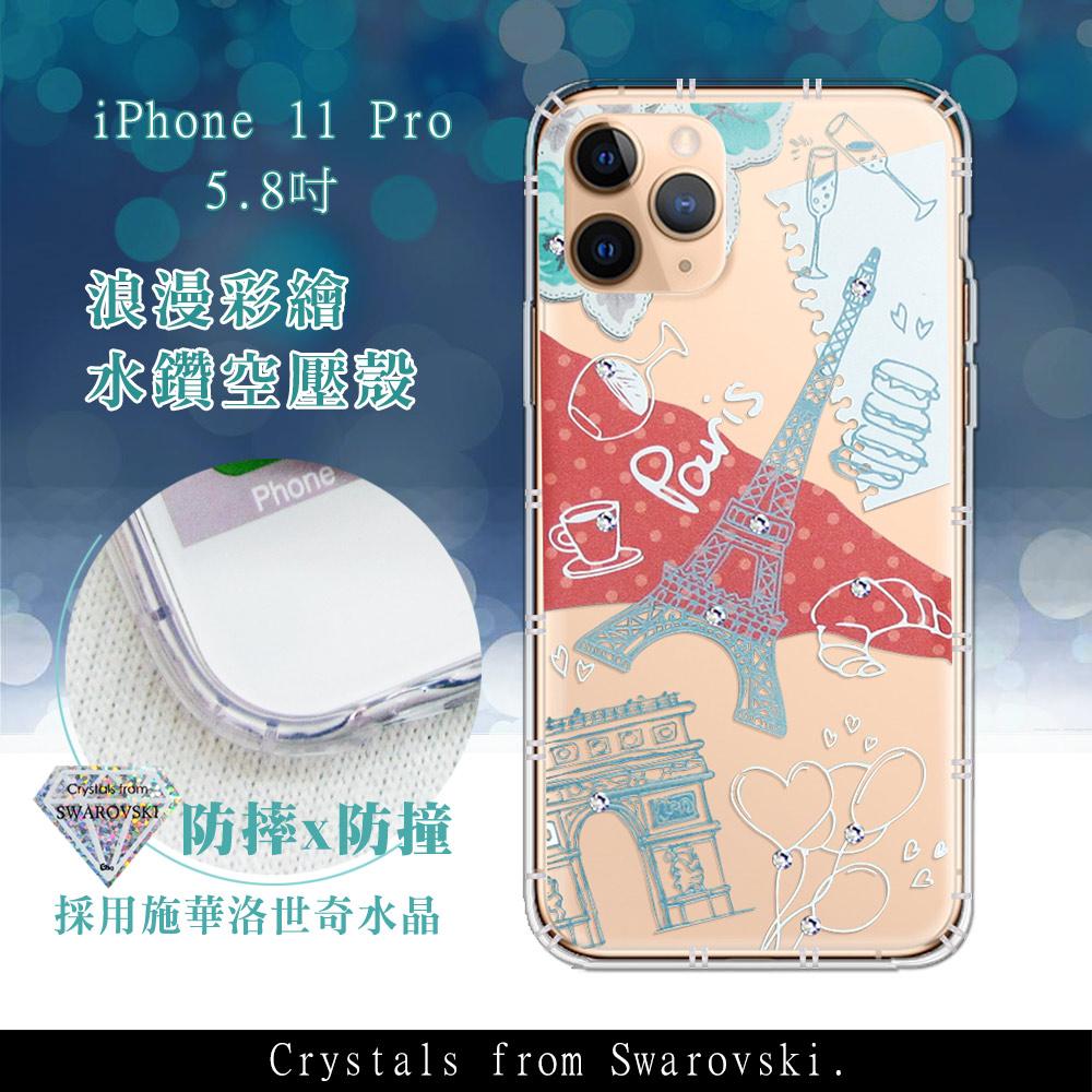 iPhone 11 Pro 5.8 吋 浪漫彩繪 水鑽空壓氣墊手機殼(巴黎鐵塔)