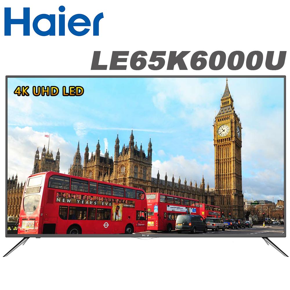 Haier海爾 65吋 4K HDR聯網液晶顯示器+視訊盒(LE65K6000U)*送基本安裝+國際牌14吋微電腦立扇