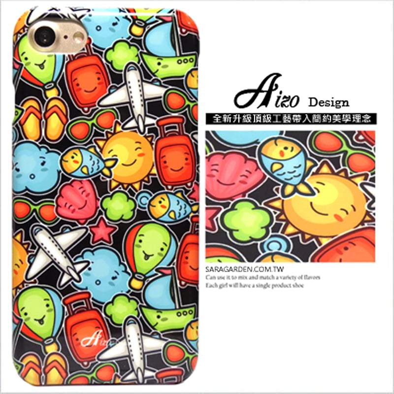 【AIZO】客製化 手機殼 蘋果 iphone7plus iphone8plus i7+ i8+ 旅行 可愛 太陽 保護殼 硬殼