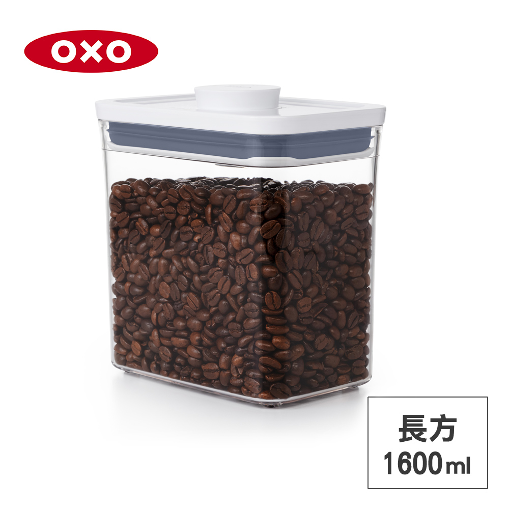 美國OXO POP 長方按壓保鮮盒-1.6L 01023RT16