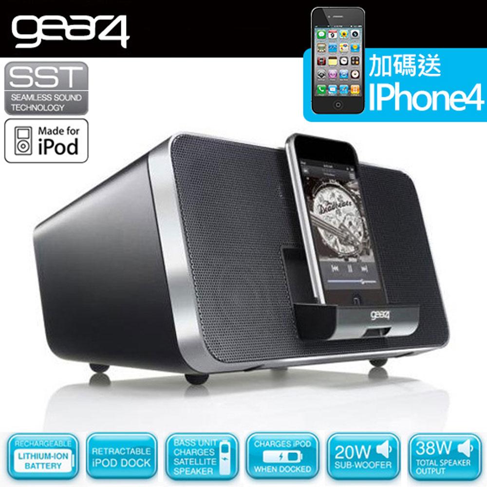 ★獨家贈iPhone4原廠手機★英國Gear4 DUO 可分離式2.1聲道 iPod / iPhone音響系統