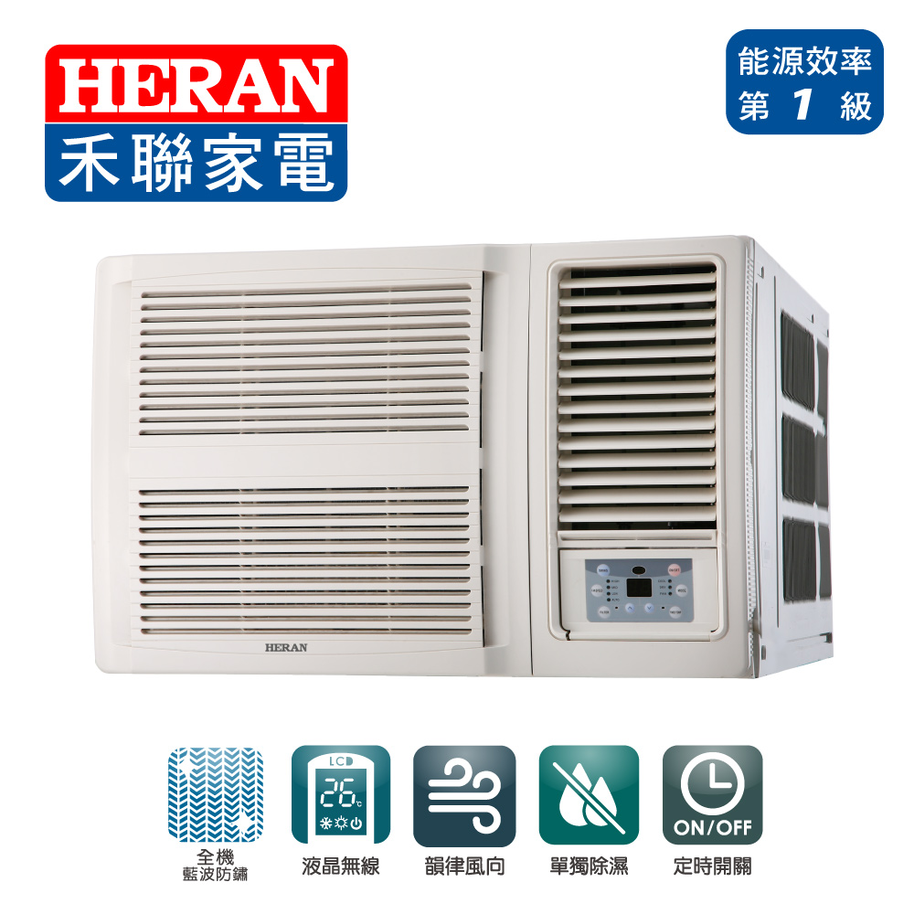 禾聯 5-7坪 R32變頻窗型冷氣 HW-GL41