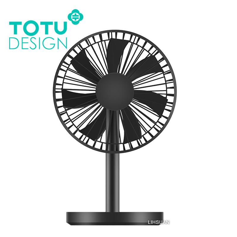 【TOTU台灣官方】無印風桌面可調式站立扇 風語系列 黑色