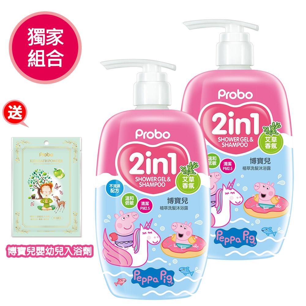 【博寶兒】佩佩豬植萃洗髮沐浴露二合一500ml x2入- 艾草香氛 送嬰幼兒入浴劑-青森蘋果