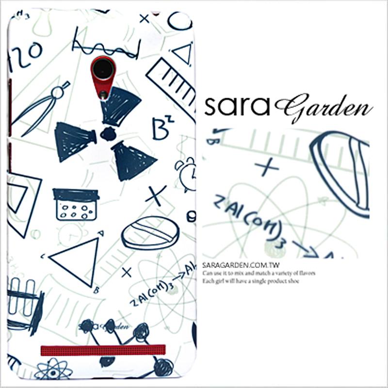 【Sara Garden】客製化 手機殼 ASUS 華碩 ZenFone Max (M2) 科學物理 保護殼 硬殼