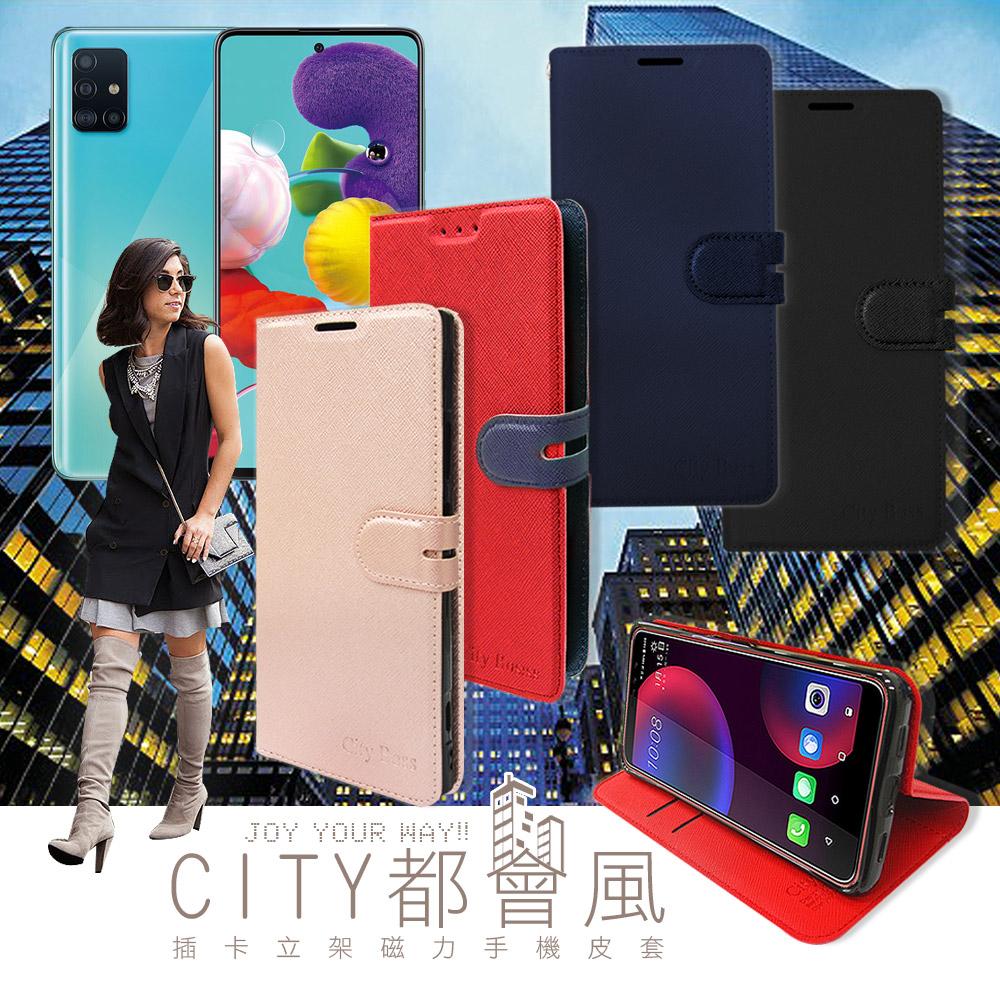CITY都會風 三星 Samsung Galaxy A51 插卡立架磁力手機皮套 有吊飾孔(承諾黑)