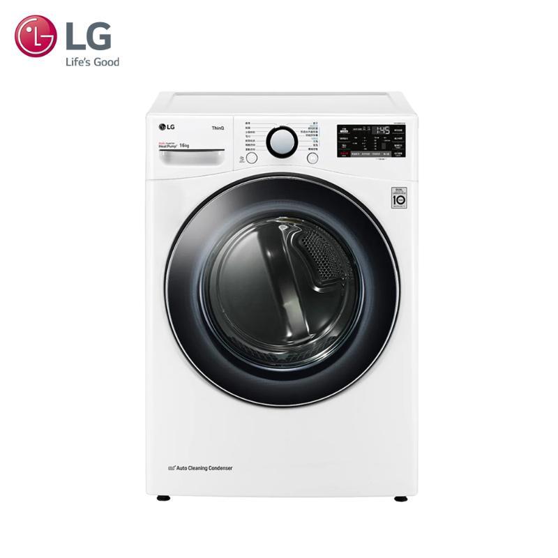 LG 16公斤 變頻除濕免曬衣乾衣機 WR-16HW【贈基本安裝】
