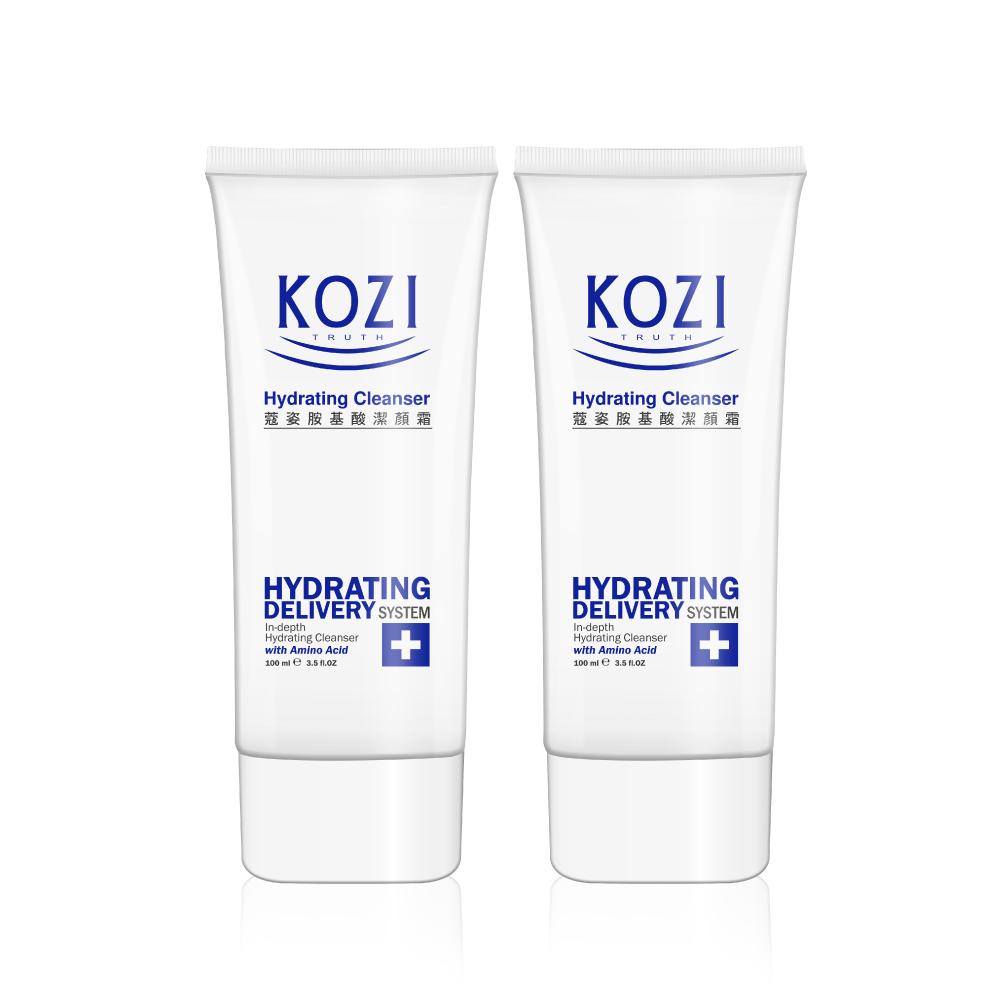 KOZI蔻姿 胺基酸潔顏霜100gx2入組