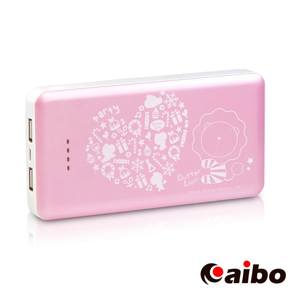 aibo【奶油獅】甜蜜晶鑽12500mAh高容量行動電源-粉紅