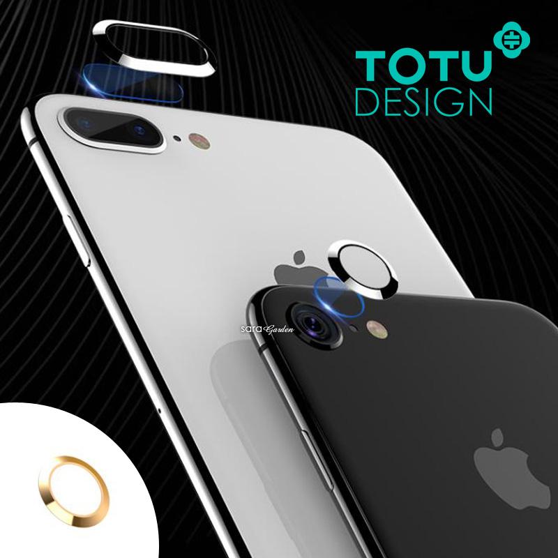 【TOTU台灣官方】套裝 iPhone 8 7 i8 i7 鏡頭貼 鏡頭圈 鋼化膜 保貼 鏡頭膜 玻璃貼 鏡頭 保護膜 香檳金