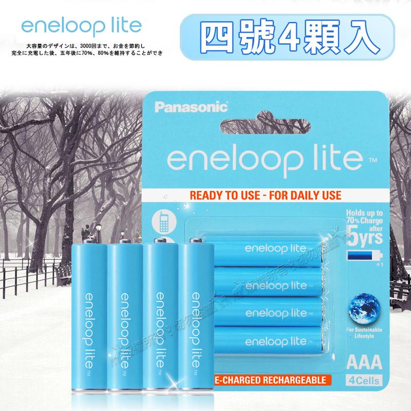 藍鑽輕量版 Panasonic eneloop lite 低自放4號充電電池BK-4LCCE(4顆入)