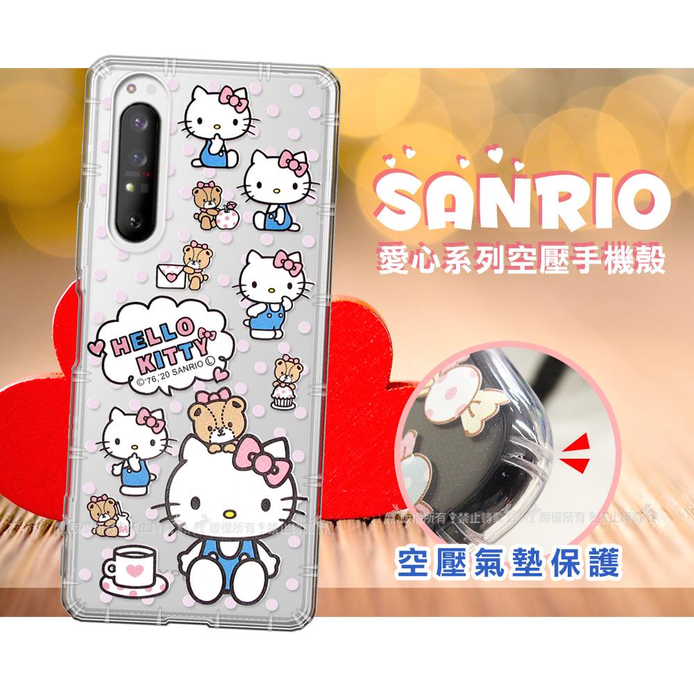 三麗鷗授權 Hello Kitty凱蒂貓 Sony Xperia 1 II 愛心空壓手機殼(咖啡杯)
