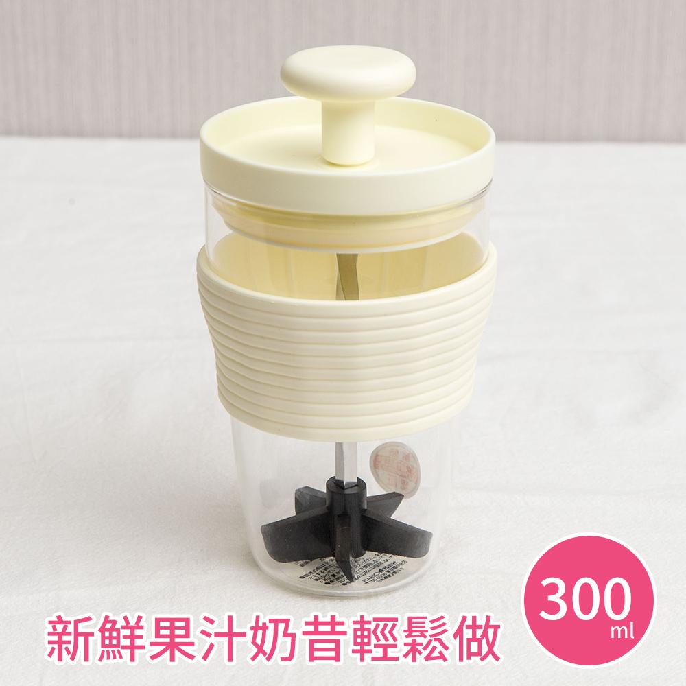 【日本HARIO】手動果汁機/奶昔攪拌器300ml-白色