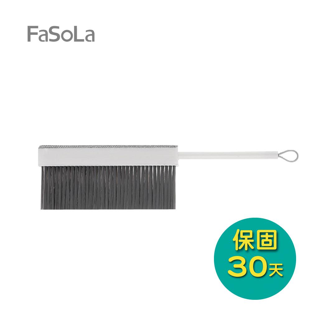 FaSoLa 多功能高密度雙面清潔軟毛刷(伸縮款)