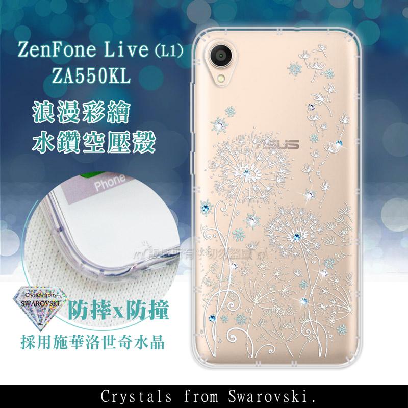 ASUS ZenFone Live (L1) ZA550KL 浪漫彩繪 水鑽空壓氣墊手機殼(風信子)