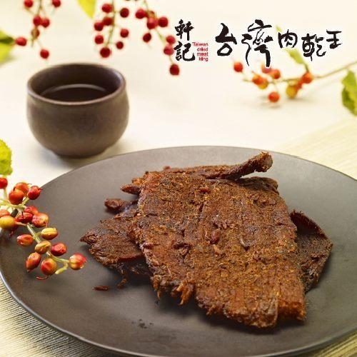 《軒記-台灣肉乾王》875E蔥爆豬肉片(160g/包,共兩包)