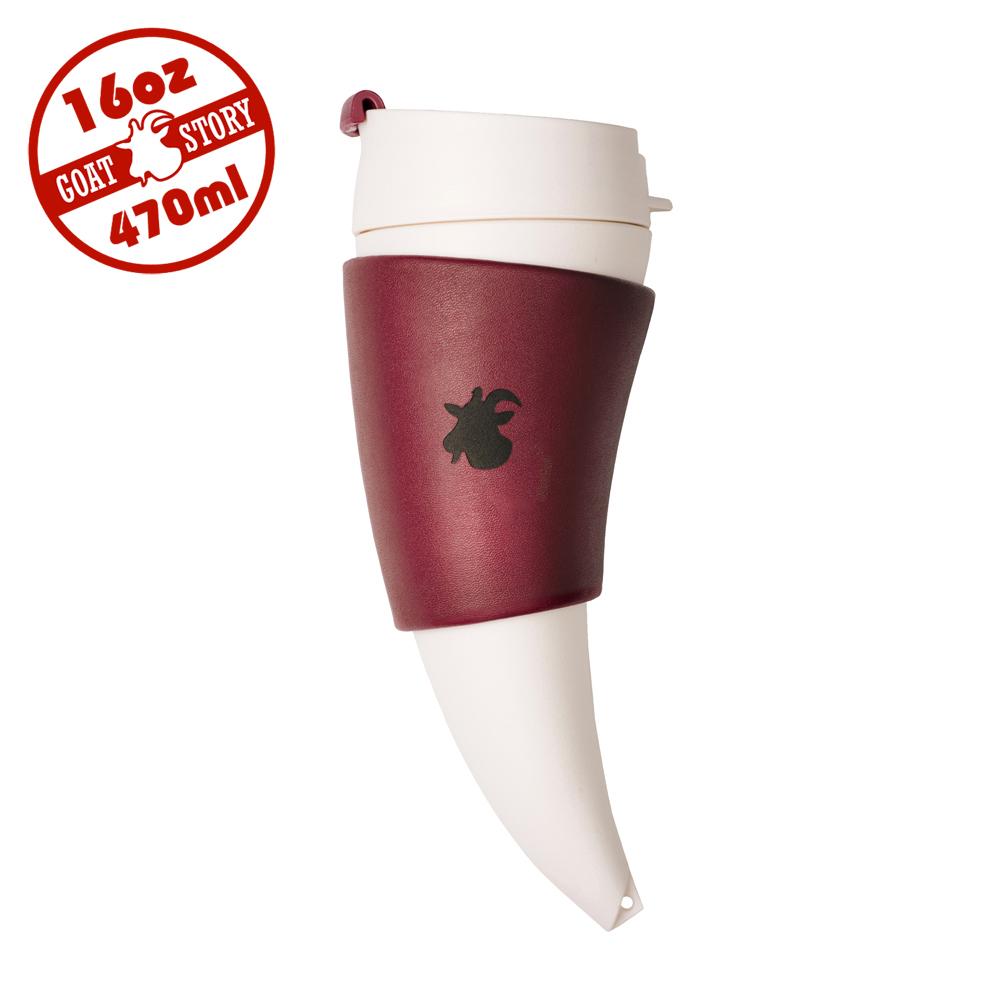 Goat Mug 16oz/470ml 山羊角咖啡杯-酒紅