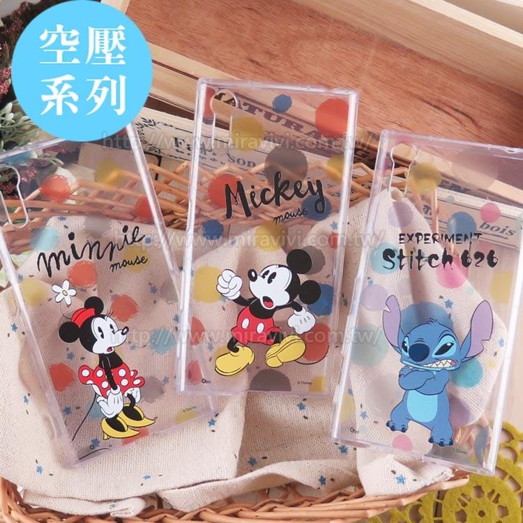 【Disney】迪士尼SONY Xperia XZ防摔氣墊空壓保護套
